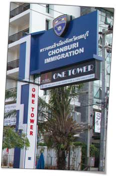 Pattaya immigration front street sign